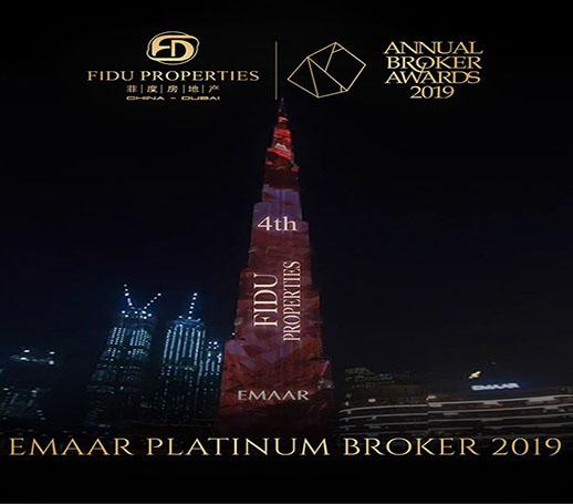 Annual Brokerage Awards 2019