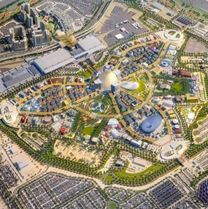 Dubai Expo 2020: BIE's executive committee agrees to propose one-year delay