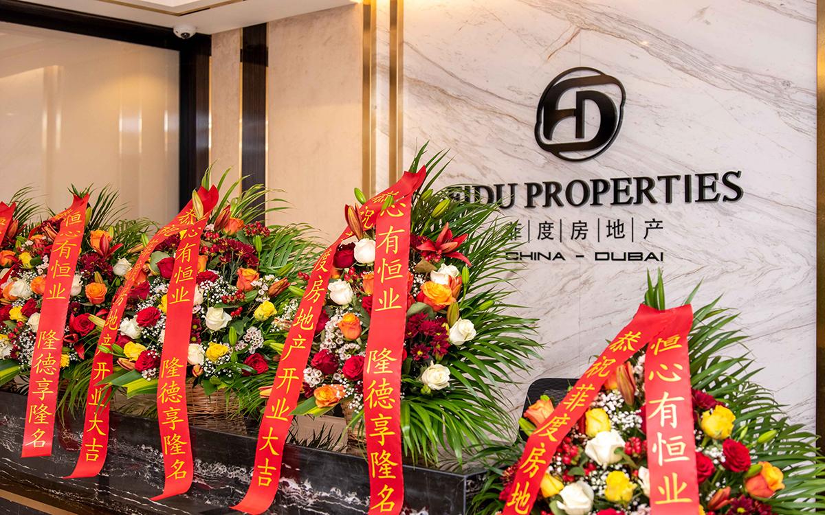 FIDU Properties New Office Opening Ceremony