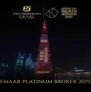 https://www.299.com/fidu-news-details/fidu-properties-recognized-as-one-of-the-top-brokerage-firms-emaar
