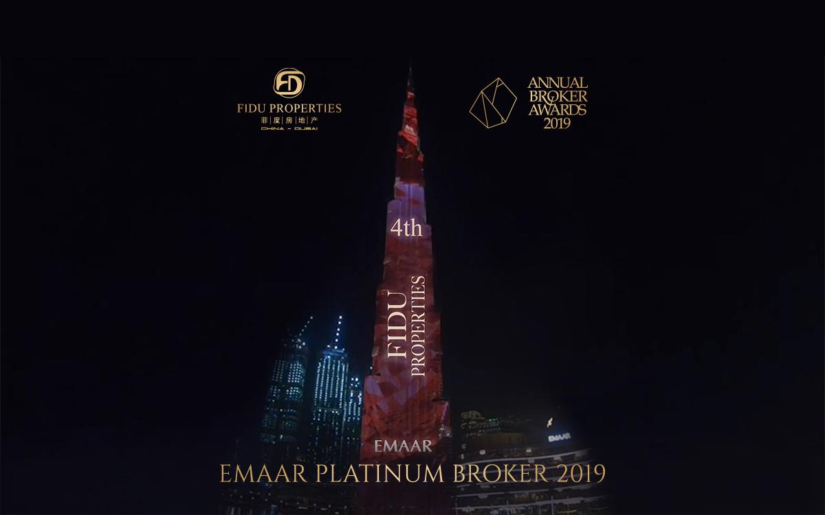 FIDU properties recognized as one of the top brokerage firms by EMAAR