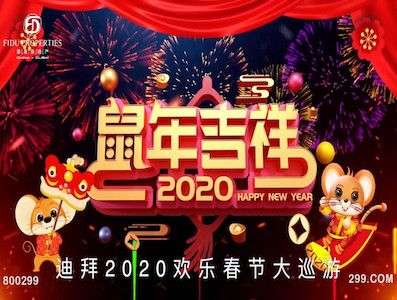 Chinese People Bloom in the Happy Chinese New Year 2020